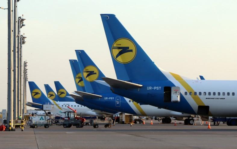МАУ в октябре отменили два рейса в Израиль