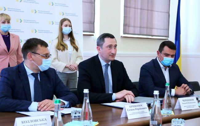 Минрегион подписал меморандум между министерством, ГИАГ и НАБУ