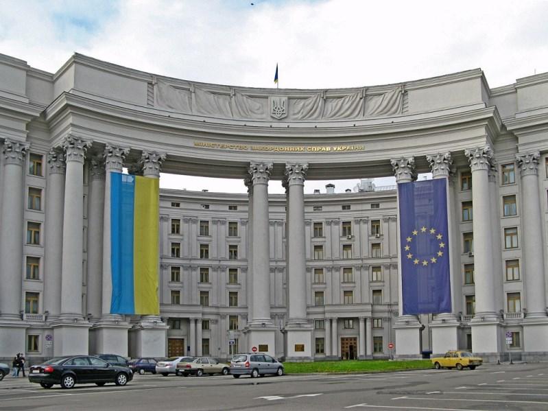МИД Украины отреагировал на обострение ситуации в Нагорном Карабахе