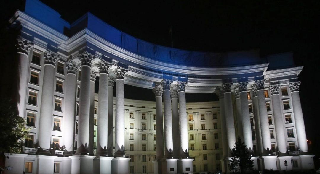 МИД опубликовал перечень безвизовых стран для Украины