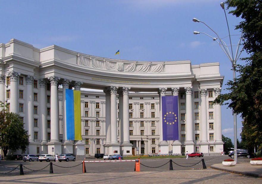Украинцам рекомендовали воздержаться от поездок в Италию