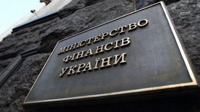 Минфин продал ОВГЗ на 6 млрд гривен
