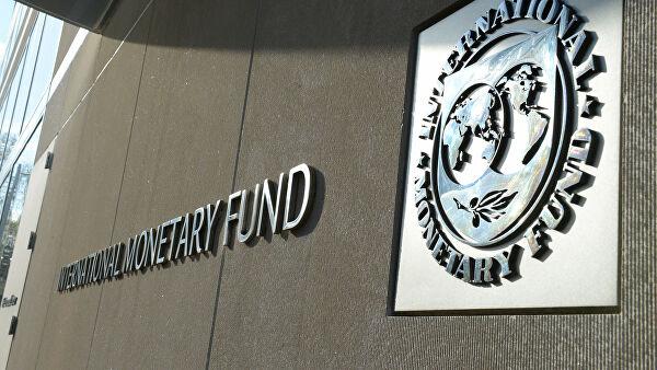 МВФ улучшил прогноз для ВВП Украины