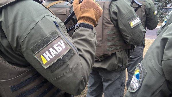 НАБУ сообщило о подозрении экс-директору «Спецжилфонда»
