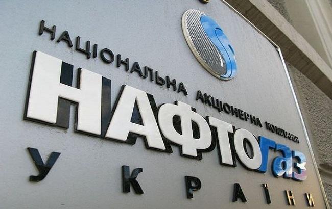 Кабмин уволил набсовет «Нафтогаза»
