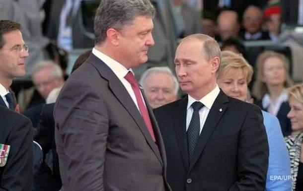 Президент подпишет разрыв дружбы с РФ 10 декабря