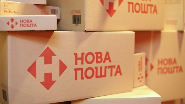 Новая Почта повышает тарифы