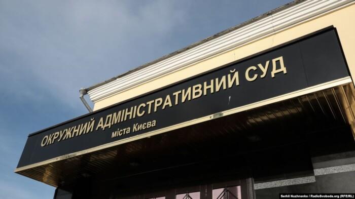Зеленский инициировал ликвидацию ОАСК
