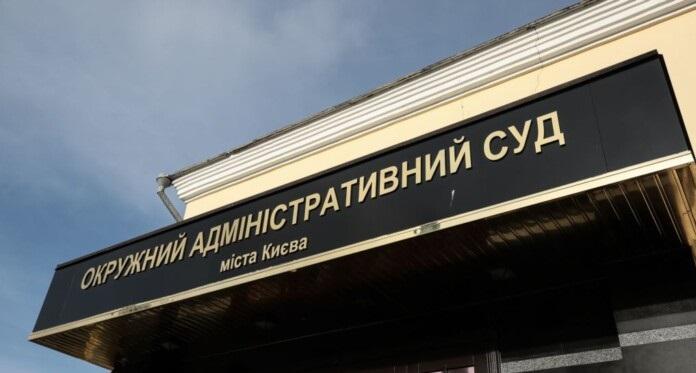 ОАСК обратился в ПАСЕ из-за инициативы Зеленского о ликвидации суда