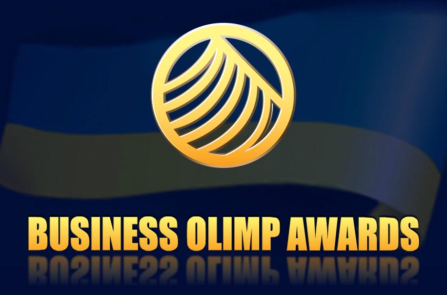 В сентябре названы Лауреаты строительной премии в 2021 году