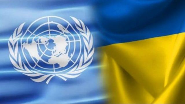 Украина поднялась в рейтинге развития ООН