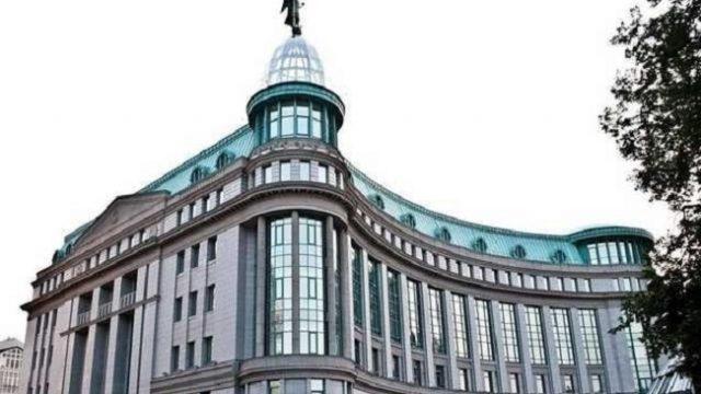 ФГВФЛ выставил на продажу главный офис банка