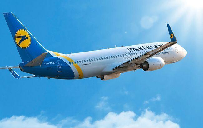 МАУ запустила чартерные рейсы в Турцию и Египет