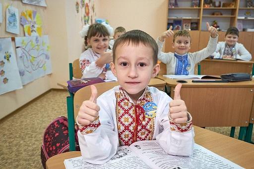 С 1 сентября русские школы переходят на украинский язык
