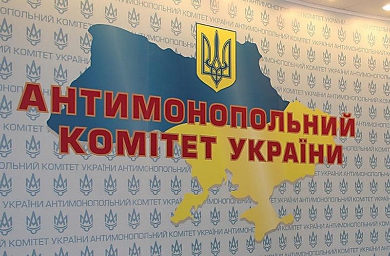 АМКУ оштрафовал УЗ на свыше 18 миллионов
