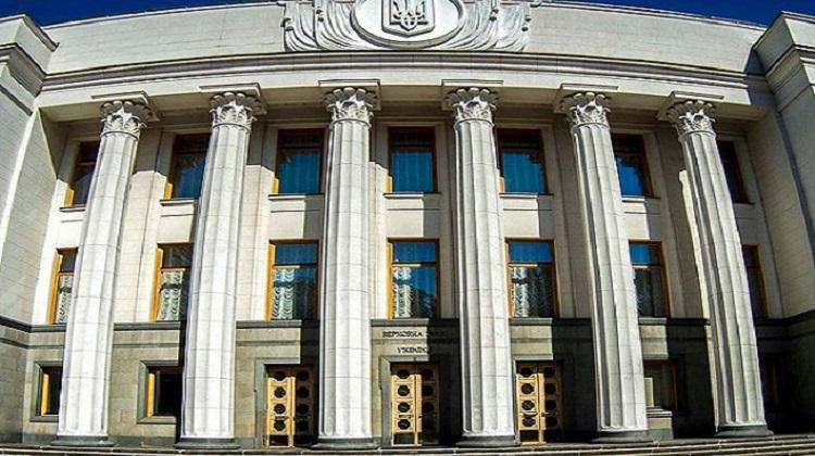 Счетная палата впервые провела аудит расходов на содержание Верховной Рады