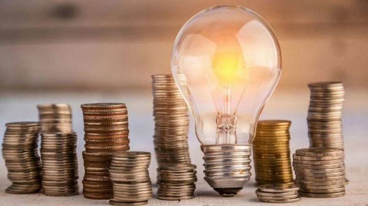 Рада требует от Кабмина вернуть льготный тариф на электроэнергию