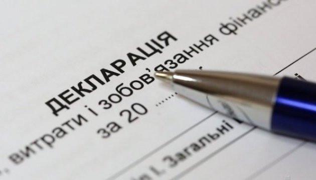 НАПК начало проверку около сотни деклараций нардепов