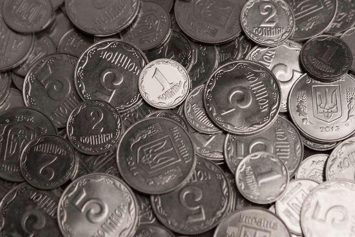 На руках украинцев остается выведенных из оборота мелких монет на 550 миллионов