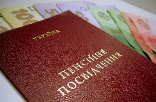 В Украине с 1 марта увеличат пенсии