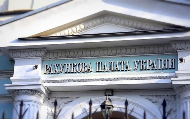 Госбюджет в I квартале от приватизации недополучил 2,7 млрд грн - Счетная палата
