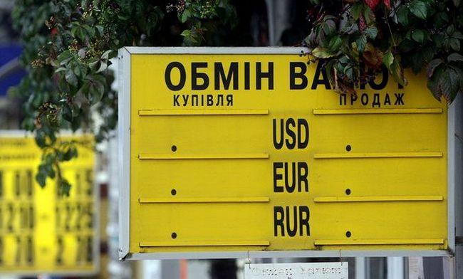 Продажа валюты населением превысила $2 миллиарда, — Данилишин