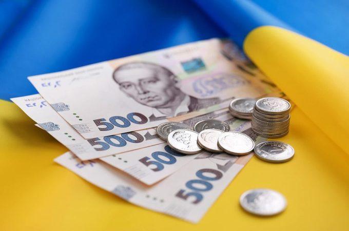 Расходы бюджета не выполнены на 44 млрд гривен - Счетная палата