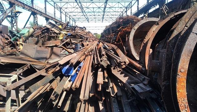 УЗ выставила на продажу 30 тыс. тонн лома черных металлов