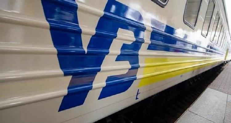УЗ запустила поезд в Словакию