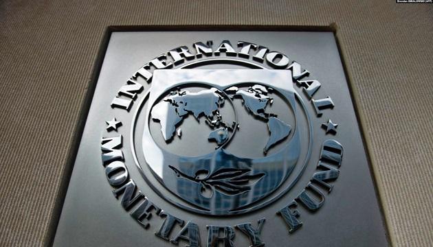 МВФ улучшил оценку роста мировой экономики в 2022 году