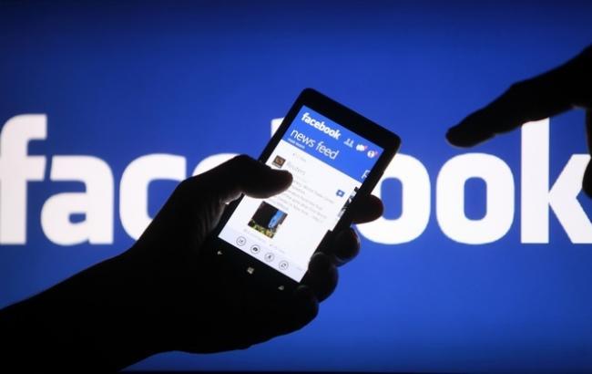 Facebook запустил образовательный сайт