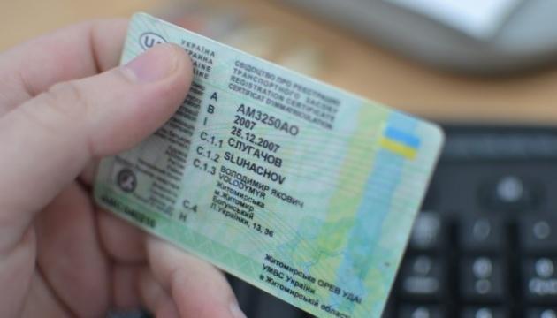 В МВД предупредили о введении новых обозначений при выдаче водительских прав