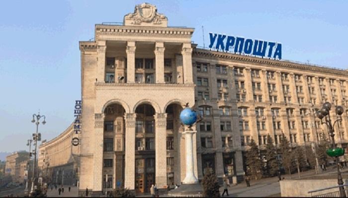 Укрпочта намерена продать главный офис на Крещатике за 1 млрд грн