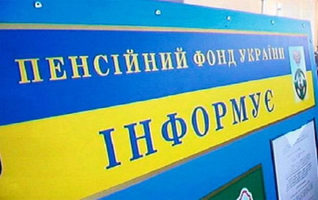 Минюст и ПФУ начали обмениваться данными  об умерших пенсионерах