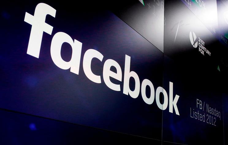 Facebook начал внедрять новый дизайн