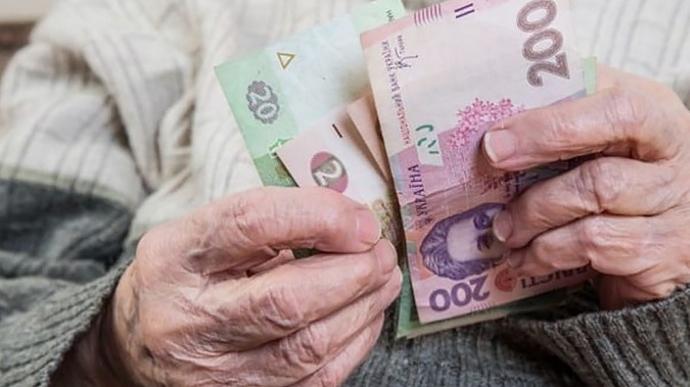 Шмыгаль анонсировал ежегодную индексацию пенсий