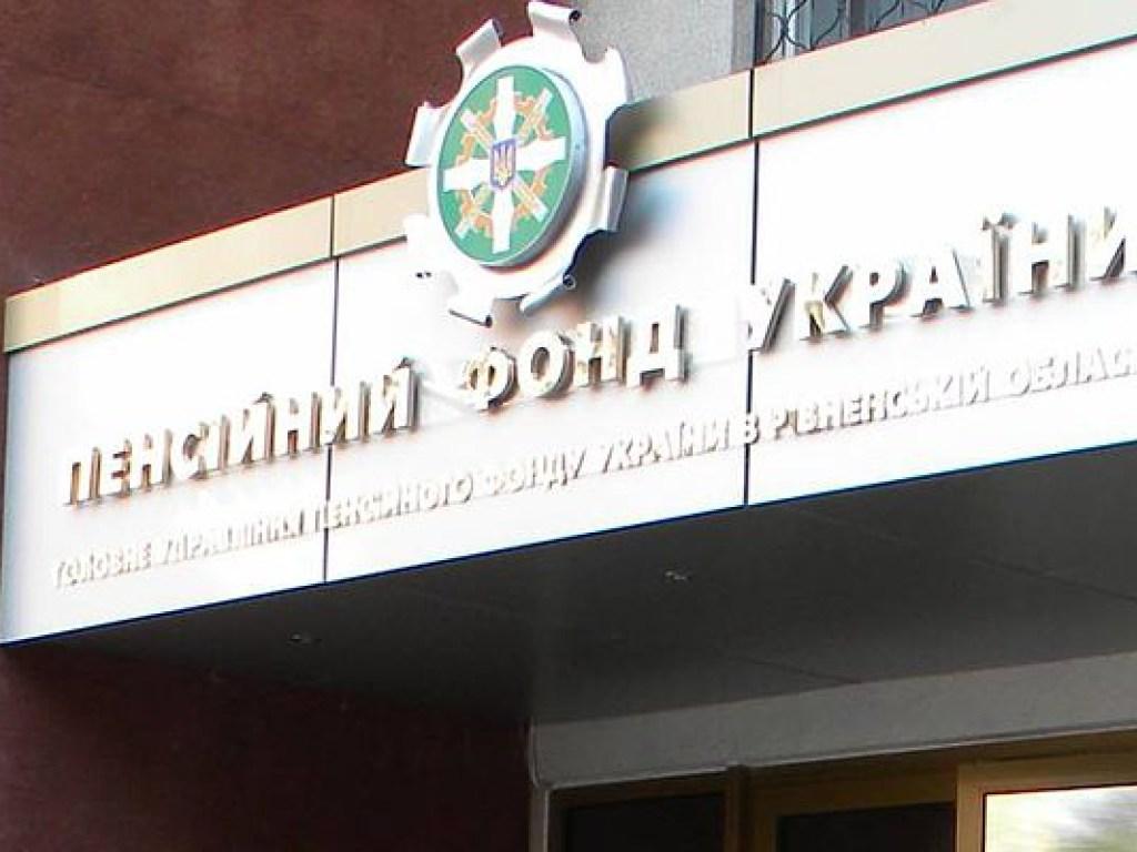 Дефицит Пенсионного фонда достиг более 12 млрд грн