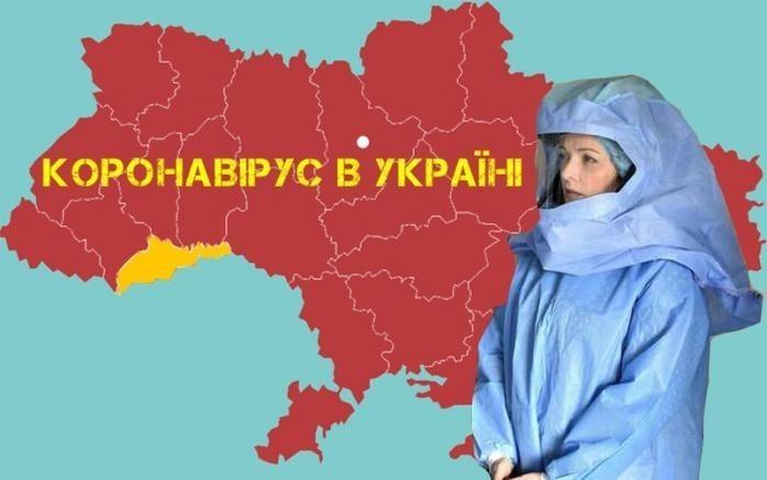 В Украине зафиксировали 549 случаев инфицирования коронавирусом