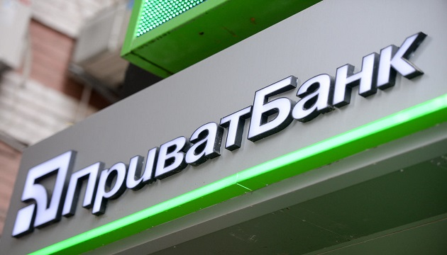 «Доступные кредиты»: ПриватБанк начал кредитовать стартапы
