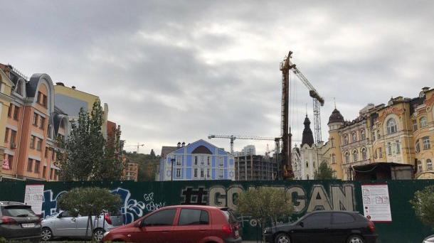 Андрей Вавриш Vs Киевляне: продолжат ли застройщики разрушать историческую часть Подола