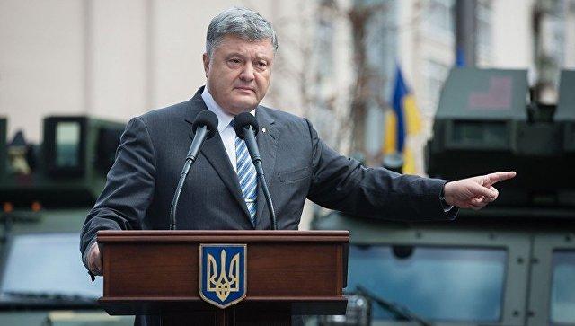Порошенко поблагодарил ООН за резолюцию по Крыму