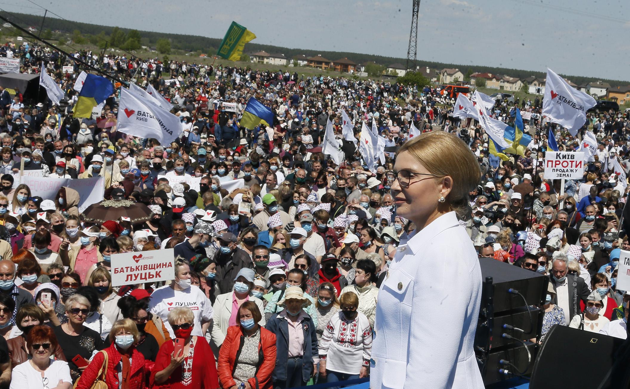 «Батьківщина» розпочала старт збору підписів за референдум на захист землі