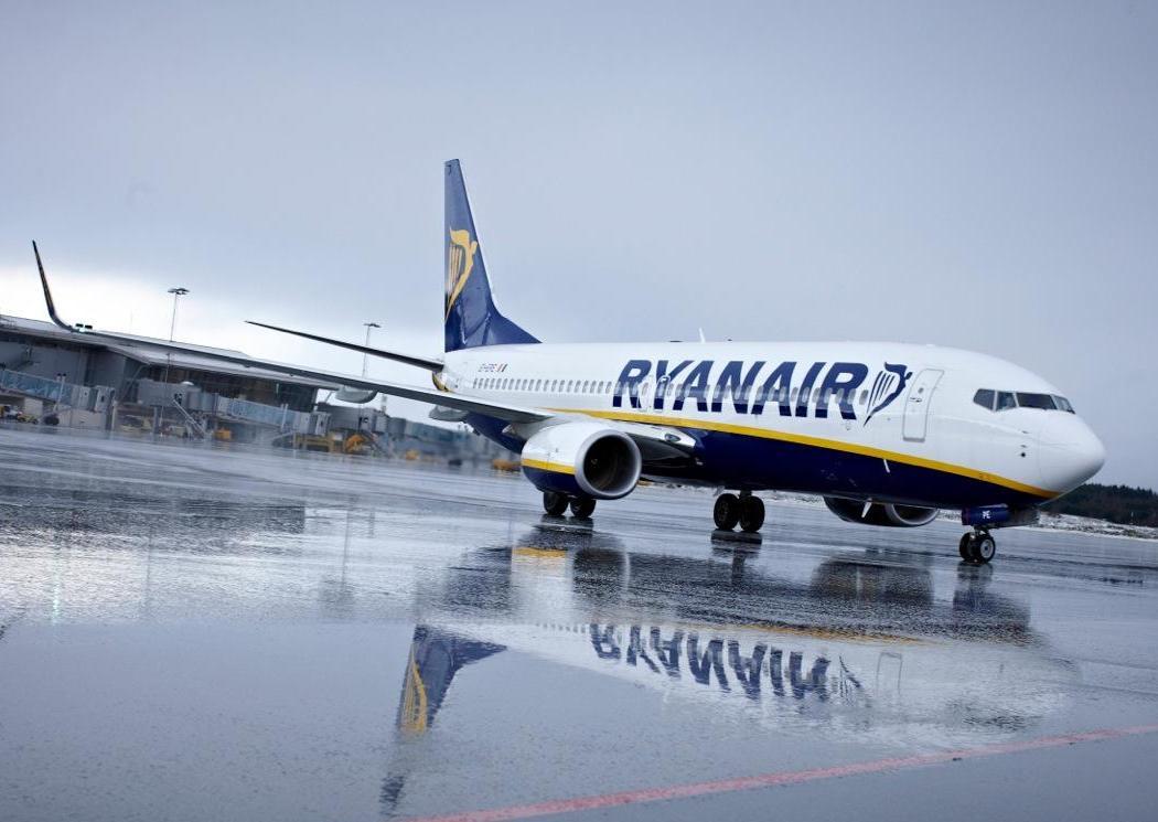 Ryanair анонсировала новые рейсы из Украины в Германию