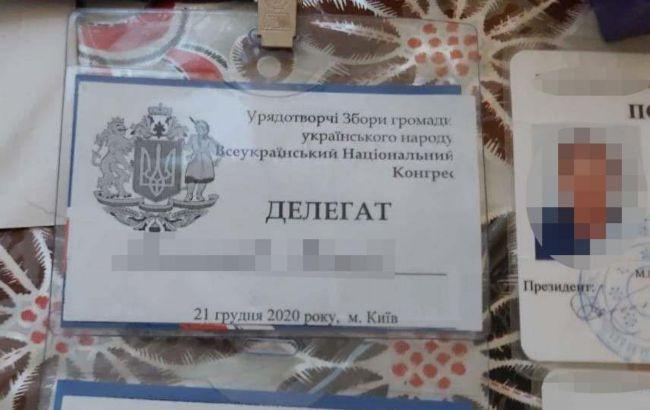В Запорожской области разоблачили фейковый