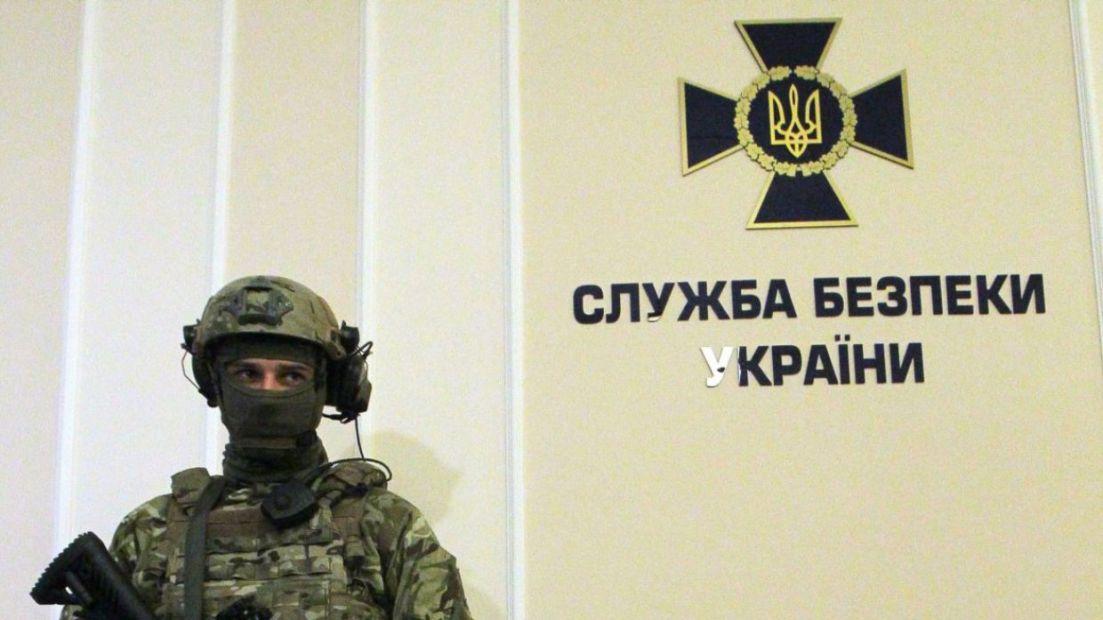 Уволены пять глав СБУ в областях