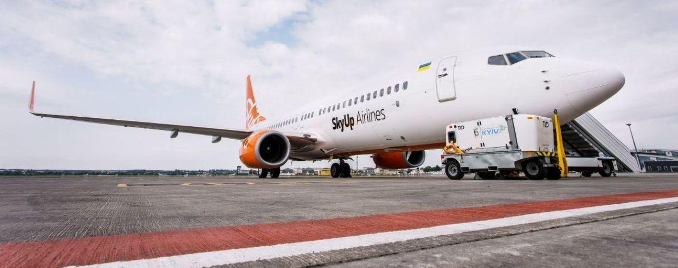 SkyUp прекратила полеты в Полтаву