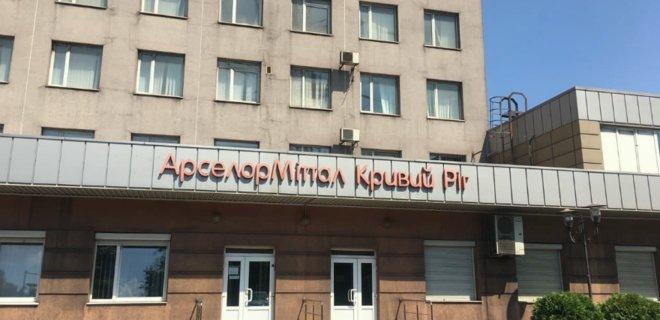 Госэкоинспекция оштрафовала АМКР на полмиллиона гривен