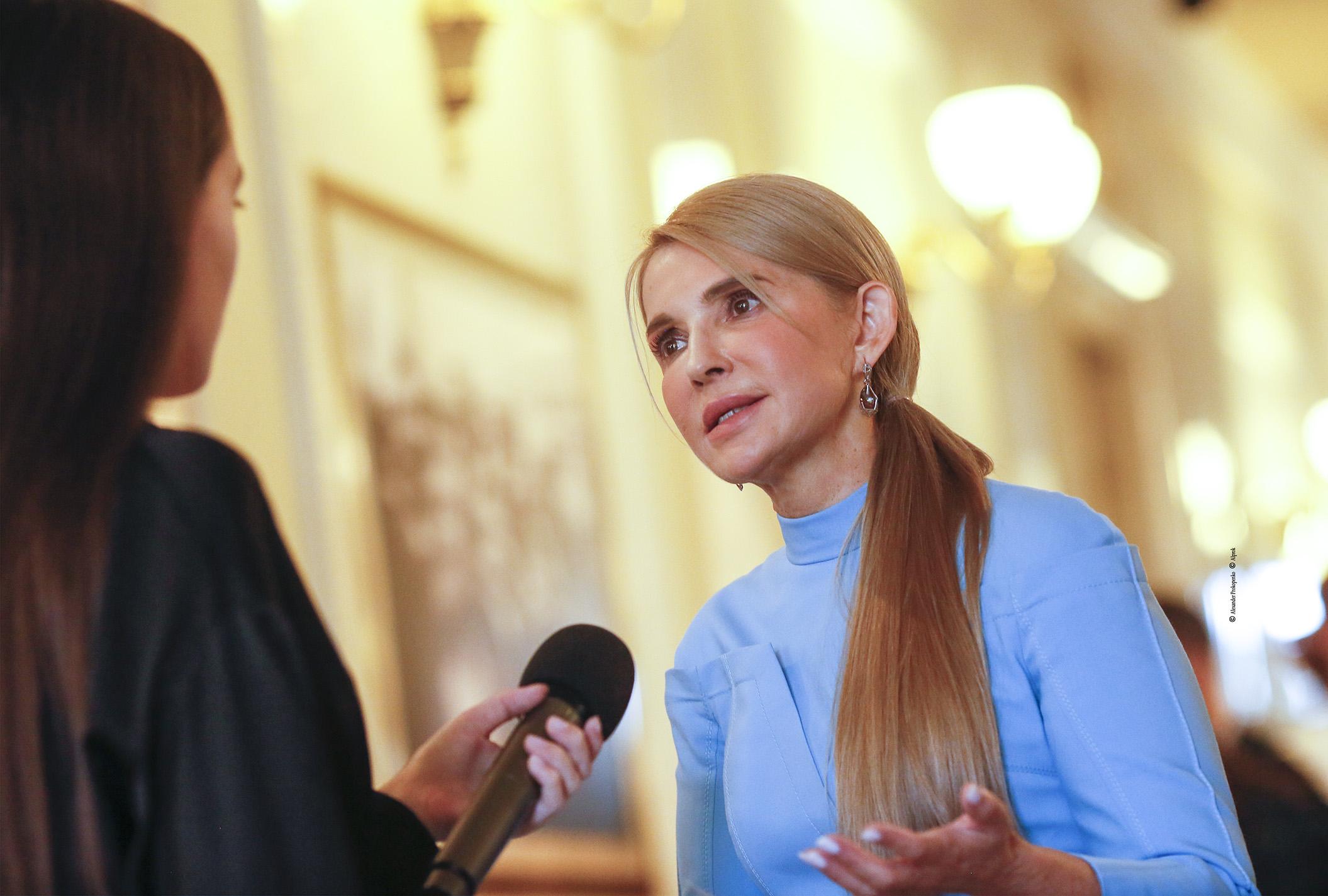 Тимошенко озвучила план для подолання тарифної кризи