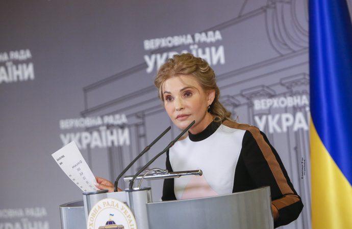 Схема зниження тарифів від Тимошенко реальна, – експерт