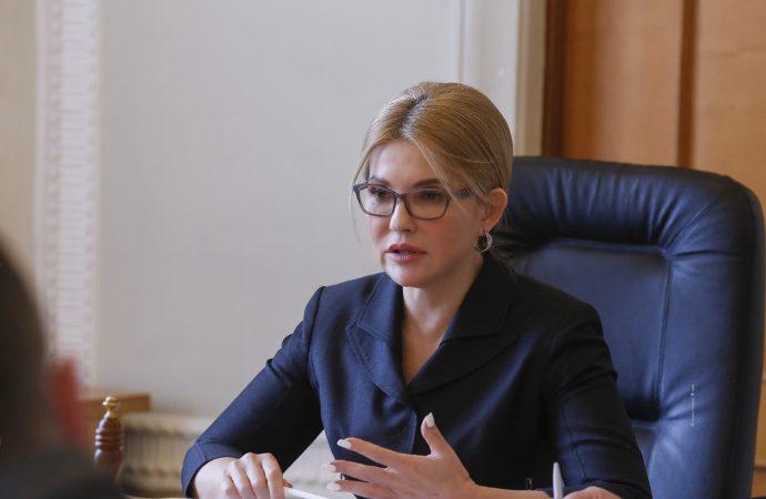 Влада обкладає українців новими податками – Юлія Тимошенко